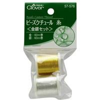 ビーズクチュール糸[金銀セット] 57576 クロバー 手芸 裁縫 ソーイング用品 洋裁 ハンドクラフト