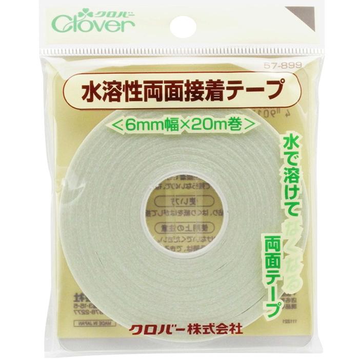 水溶性両面接着テープ 6mm クロバー 裁縫道具 ソーイング用品 手芸 手作り ハンドメイド