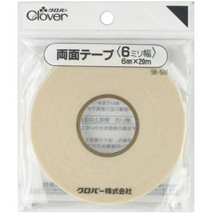 両面テープ6mm[20m巻] クロバー 裁縫道具 接着剤 ソーイング用品 手芸 手作り ハンドメイド