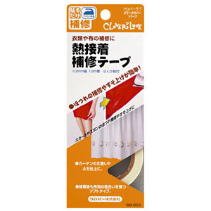 LM熱接着補修テープ クロバー 裁縫道具 ほつれ 裾上げ ソーイング用品 手芸 手作り ハンドメイド