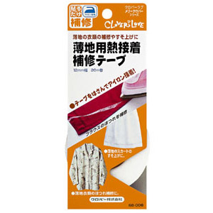 LM薄地用熱接着補修テープ クロバー 裁縫道具 裾直し すそ直し ソーイング用品 手芸 手作り ハンドメイド