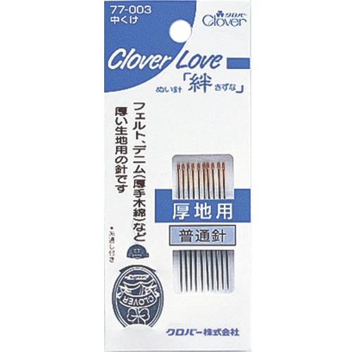 CL-中くけ クロバー 厚手生地用 手芸 裁縫 ソーイング用品 洋裁 ハンドクラフト