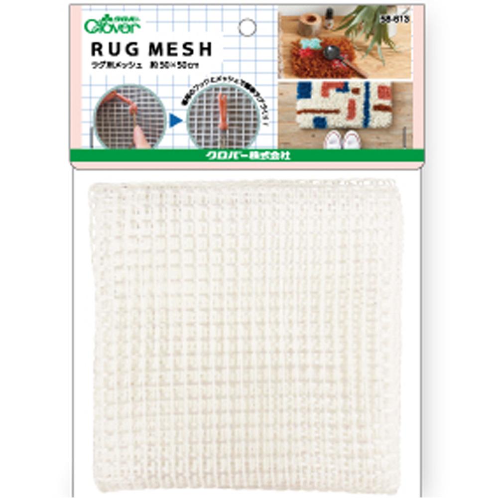 ラグ用メッシュ 58-613 クロバー clover おすすめ クローバー 編み物 手芸用品