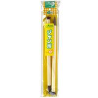 「ニューカラー」 ミニ棒針 2本針 ジャンボ11mm 46401 クロバー クローバー 棒針 編み針 あみ針 編み物 編む 手芸用品 手編み 裁縫 趣味 ホビー 手作り