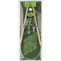 「匠」 輪針 60cm 10号 50110 クロバー 編み物 手芸 輪針 輪編み 手あみ 手編み 手作り 趣味 クローバー