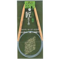 「匠」 輪針 特長100cmジャンボ 8mm 50808 クロバー 編み物 手芸 輪針 輪編み 手あみ 手編み 手作り 趣味 クローバー