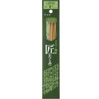 棒針「匠」5本針 短 16cm 2号 54352 クロバー 棒針 手芸 編み物 手編み 手あみ 手作り 趣味 クローバー 匠