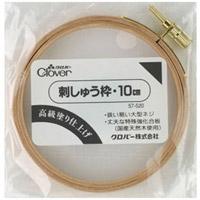 刺しゅう枠10cm 57520 クロバー 手芸用品 裁縫 刺しゅう ししゅう 枠 クローバー 趣味 ホビー 手作り