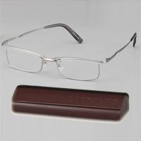 跳ね上げ式 老眼鏡 シニアグラス LOOKWARD シルバー carton 老眼鏡 跳ね上げ