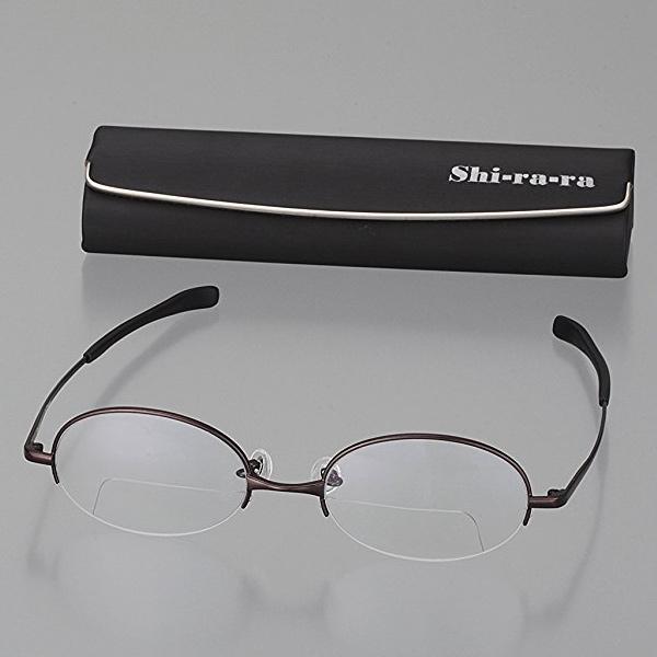 Shi-ra-ra 上下遠近メガネ ブラウン G08909 カートン 遠近両用 老眼鏡 シニアグラス 男性 女性 おしゃれ 遠近両用メガネ