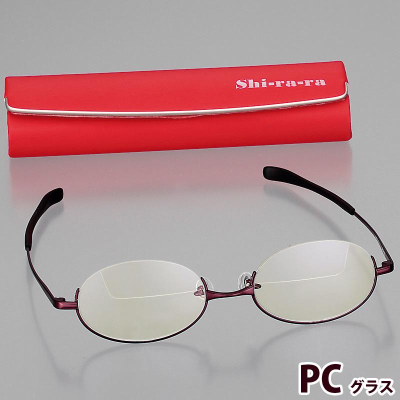 老眼鏡 女性 おしゃれ レディース 男性 携帯用 2.0 1.5 おすすめ 視・楽・楽 上下遠近シニアグラス PC ブルーライトカットタイプ 遠近両用メガネ 可愛い