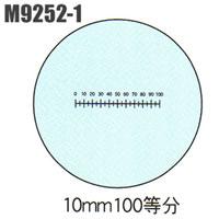 カートン CZS/CZN共用オプション W10x 10mm100等分 スケール入り接眼レンズ アイピース視度調整付き [φ23.2mm]  顕微鏡 接眼レンズ 目盛 観察 検査 拡大