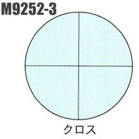 カートン CZS/CZN共用オプション W10x クロス スケール入り接眼レンズ アイピース視度調整付き [φ23.2mm]  顕微鏡 接眼レンズ 観察 検査 拡大