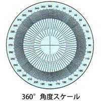 カートン 工作用顕微鏡 [ツールスコープ] オプション スケール [φ19] 360°角度スケール 顕微鏡 スケール ツールスコープ 目盛 観察 検査 拡大 カートン