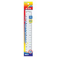 直定規 18cm 定規 ものさし 小学生 学習教材 子供 文具 デビカ