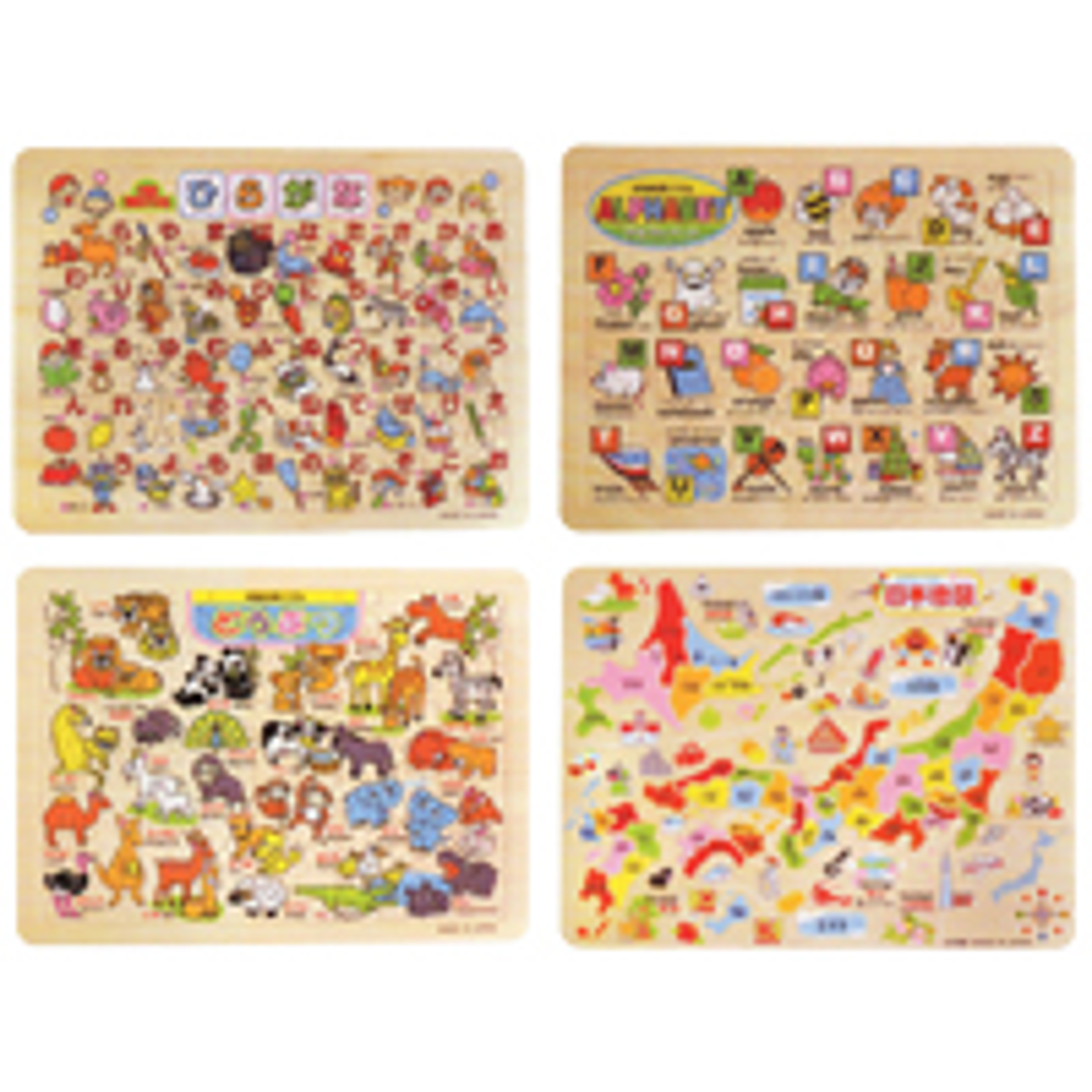木製知育パズル 6歳以上 ひらがな どうぶつ アルファベット 日本地図 小学生 社会 知育 パズル 玩具 木 木製 日本製 子供 デビカ