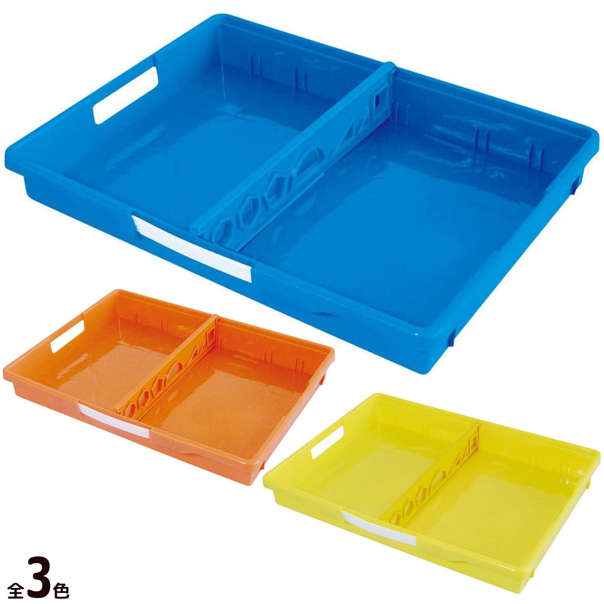 学校引き出し プラスチック A4対応 NW 仕切り 取っ手付き 机 小学生 お道具箱 収納 入学 小学校