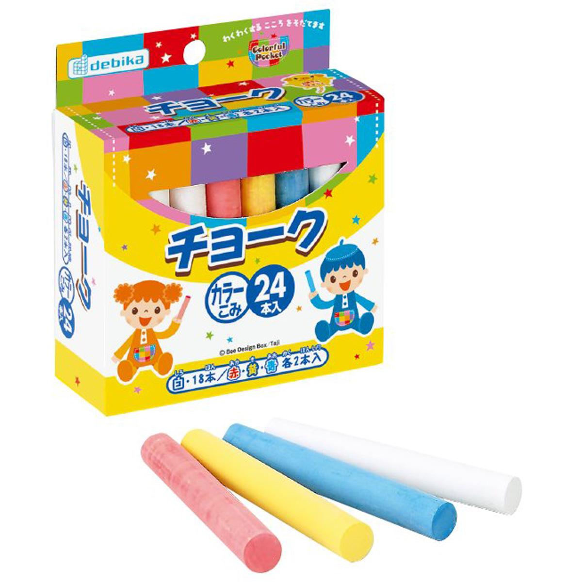 チョーク 24本入り 子供 おもちゃ 玩具 おえかき デビカ 学習用