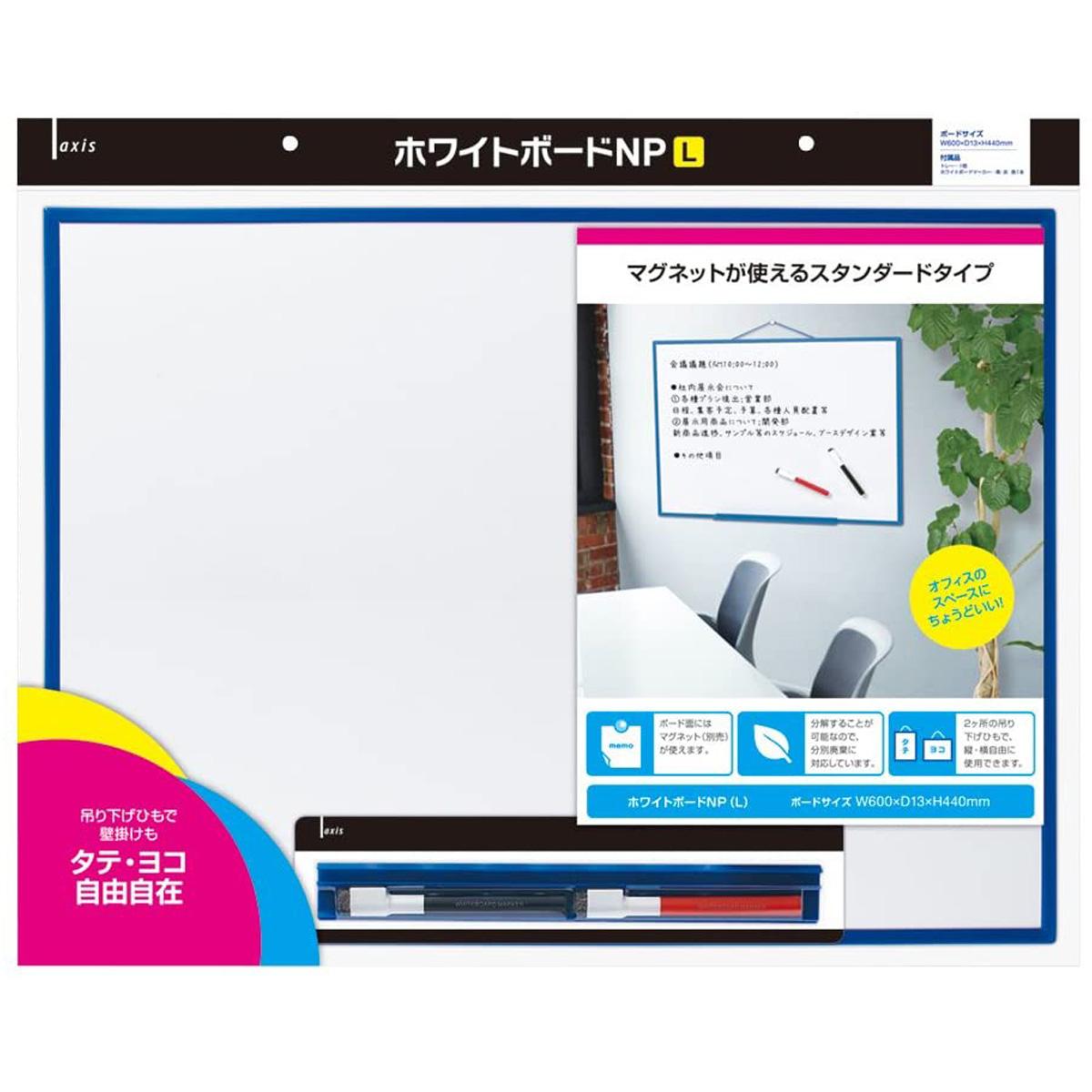ホワイトボード ボード NP[L] オフィス 伝言板 ボード お絵かき メモ デビカ