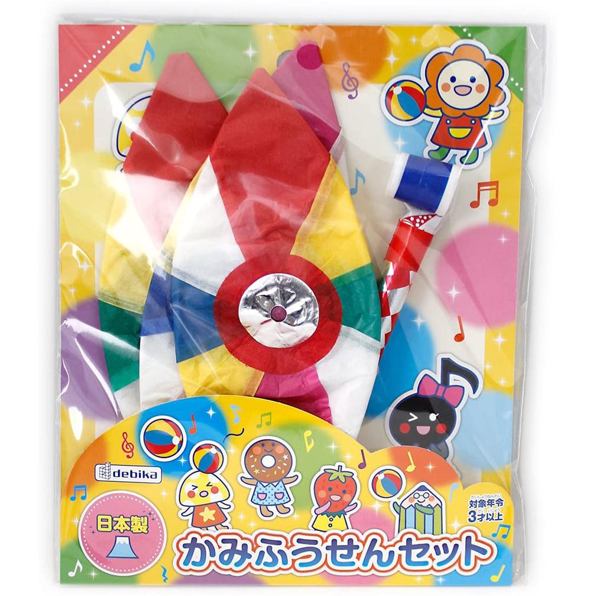 かみふうせんセット キッズ 子供 知育玩具 おもちゃ 幼稚園 保育園 祭り 景品 クリスマスプレゼント