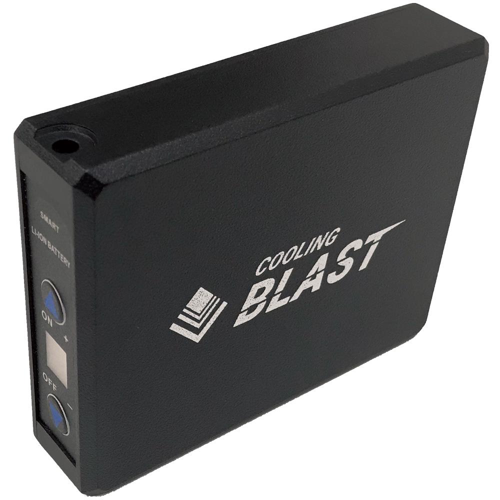 バッテリー6700mA[静電防止袋付] LX-6700BII COOLING BLAST 空調服のように使える作業服・作業着用 予備バッテリー 夏用 リンクサス