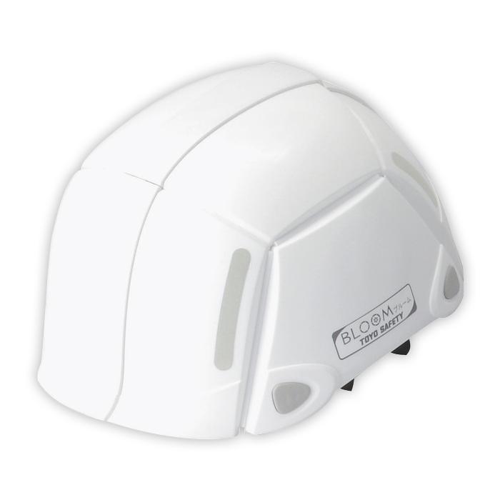 防災用 折りたたみ ヘルメット BLOOM ホワイト NO.100 トーヨーセーフティー ブルーム グッドデザイン賞受賞