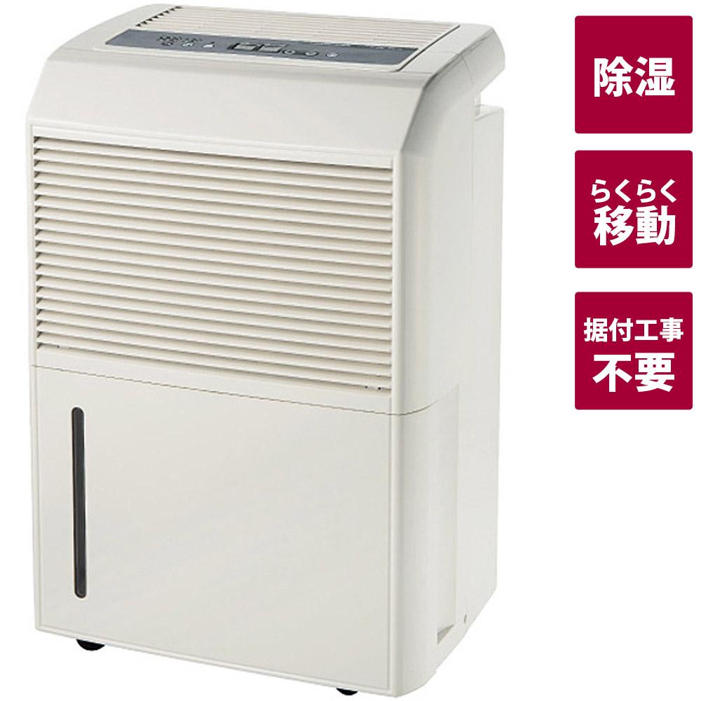 コンプレッサー式 除湿機 単相100V DM-10