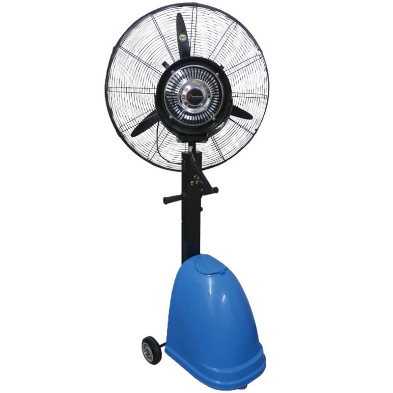 ミストファン 遠心分離式霧送風機 PM-660MF PROMOTE プロモート 扇風機 業務用 加湿 熱中症対策 ホコリ除去【沖縄・離島送料別途】