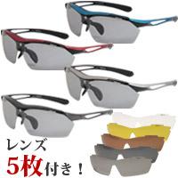 サングラス エレッセ 交換レンズ5色付き 偏光レンズ 3枚 偏光サングラス 偏光グラス スポーツサングラス ellesse ゴルフ UV カット