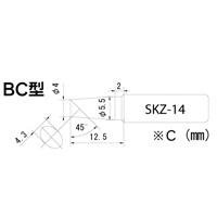 SKZ-01・03専用コテ先 SKZ-14 エンジニア