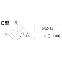 SKZ-01・03専用コテ先 SKZ-15 エンジニア