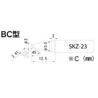 SKZ-01・03専用コテ先 SKZ-23 エンジニア