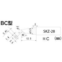 SKZ-01・03専用コテ先 SKZ-28 エンジニア
