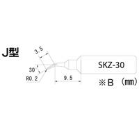 SKZ-01・03専用コテ先 SKZ-30 エンジニア