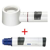 虫眼鏡 置き型 ライトルーペ [system vario plus] ヘッド+LEDライト付グリップのセット 6倍 50mm 155274 エッシェンバッハ