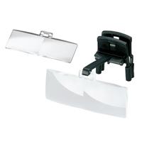 ラボ・クリップ [labo-clip] クリップ + レンズ 2枚セット 2.5・3倍 眼鏡にはさむ クリップタイプ 両眼レンズ 1646223  エッシェンバッハ