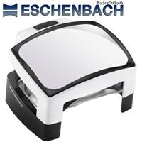 LEDライト付き 置き型 ルーペ ヴィゾ・ルクス・プラス 3倍 75×100mm E1566 エッシェンバッハ ESCHENBACH 拡大鏡 虫眼鏡