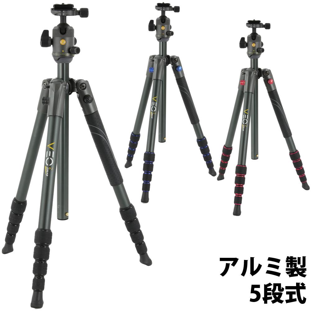 三脚 一眼レフ ビデオカメラ 軽量 コンパクト カメラ トラベル三脚 バンガード VEO 2 235AB おすすめ 軽い 一眼レフ用 カメラ三脚