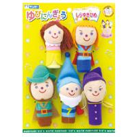 ゆびにんぎょう しらゆきひめ 西洋のおとぎ話 ストーリー付き まなびっこ 白雪姫 知育玩具 3歳 4歳 人形劇 指人形 学芸会 お遊戯会 演劇 発表会