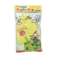 あそびっこ ソフトキャンディーボール ストローでふくらむボール ボール ソフト おもちゃ 知育玩具