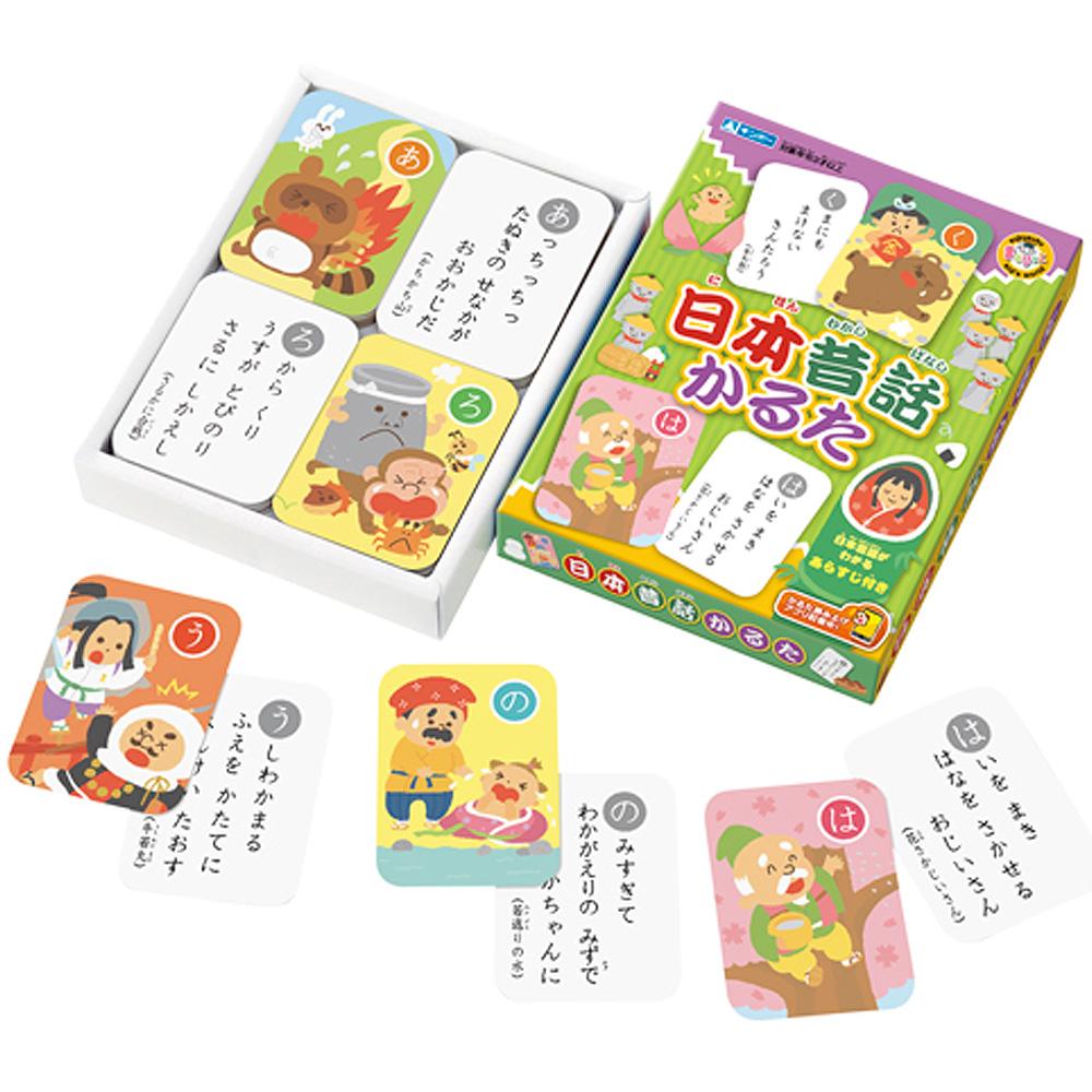 知育玩具 まなびっこ 日本昔話 かるた 昔話44話 かるた 子供 カルタ 教育 昔遊び 3歳 4歳 5歳 6歳 幼児 小学生
