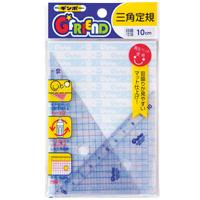三角定規 目盛寸法10cm 児童用 目盛りが見やすいマット仕上げ G-FRIEND 文房具 三角定規 小学生 児童用 文具