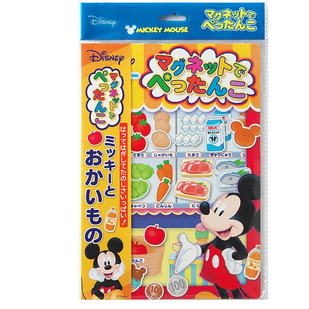 マグネットでぺったんこ ミッキーとおかいもの ミッキーマウス ディズニー 知育玩具 ぺったん 絵本 磁石 ミッキー はる
