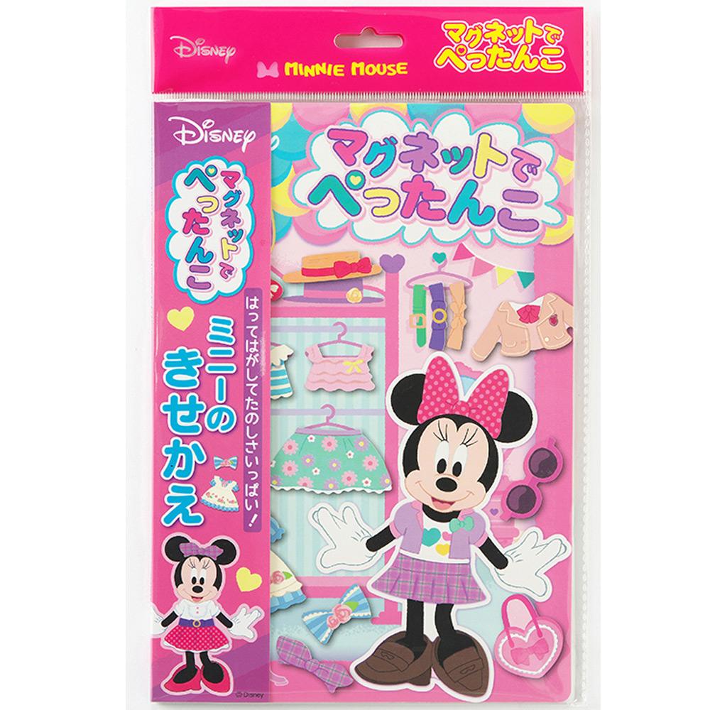 マグネットでぺったんこ ミニーのきせかえ ミニーマウス ディズニー かわいい 知育玩具 絵本 磁石 貼る 冷蔵庫 カード ボードゲーム 幼児 女の子 おもちゃ