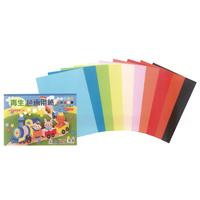 A4 再生 色画用紙 工作用 色画用紙 工作 カラー紙 幼稚園