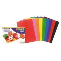 B4 こうさく用紙 工作用 色紙 工作 図工 幼稚園 カラー紙