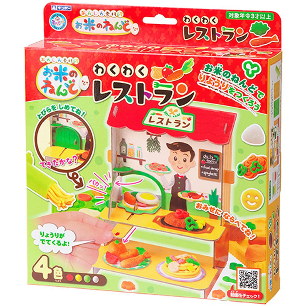 わくわくレストラン お米の粘土 押し型 お店 おままごと ねんど おもちゃ 知育玩具 3歳 4歳 5歳 男の子 女の子 子供 夏休み 自由研究