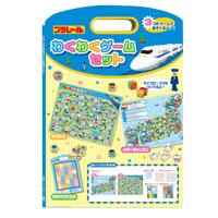 すごろく 知育玩具 プラレール わくわくゲームセット 教育 ゲーム セット 電車 男の子 3歳 4歳 5歳 6歳 幼児 子供 小学生