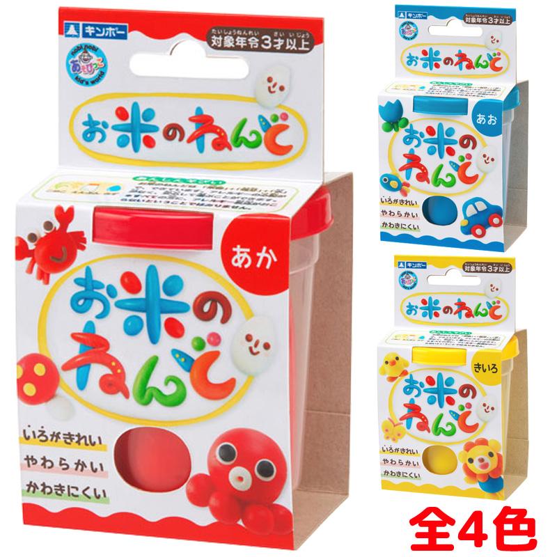お米のねんど 単色 銀鳥産業 ねんど 粘土遊び 子ども おもちゃ 玩具 知育 赤 青 黄 白 黒 クリスマスプレゼント