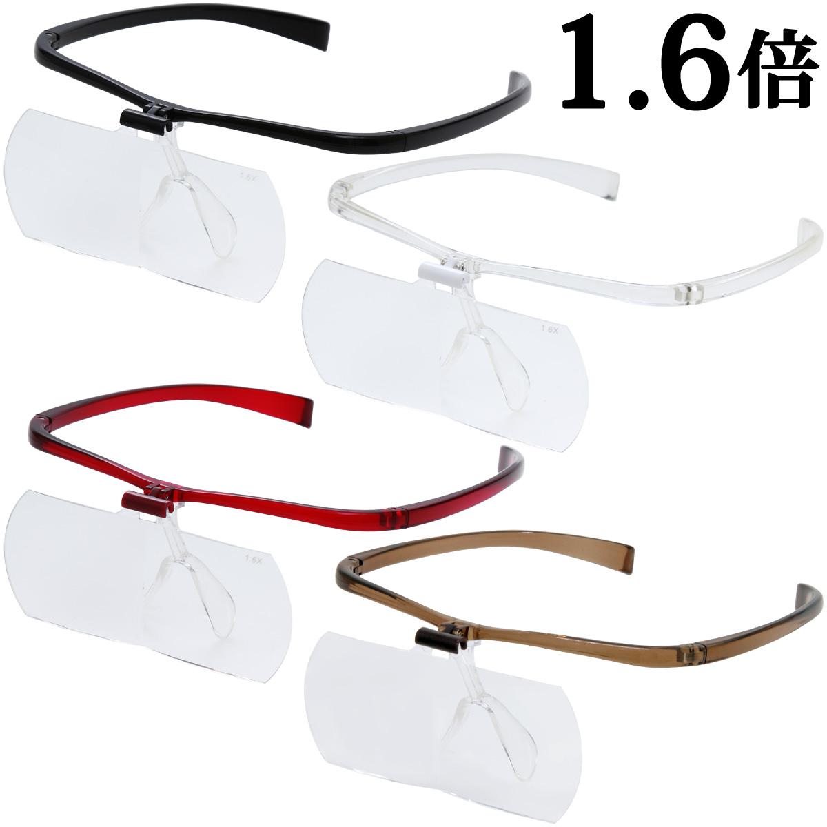 双眼メガネルーペ メガネタイプ 1.6倍 HF-61D メガネ型ルーペ 跳ね上げ メガネの上から クリアルーペ 手芸 拡大鏡 読書 模型 まつげエクステ 池田レンズ アウトレット